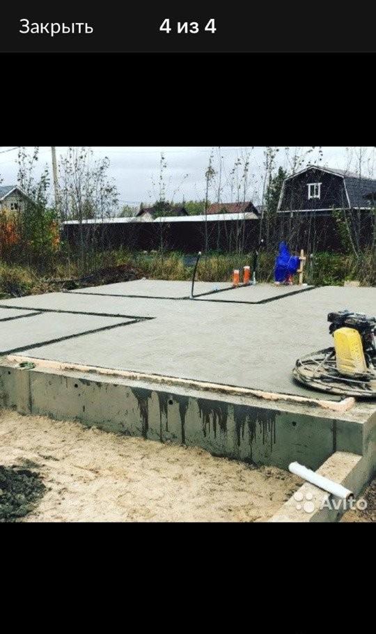 Авито доставка бетона как класть плитку на цементный раствор на стену